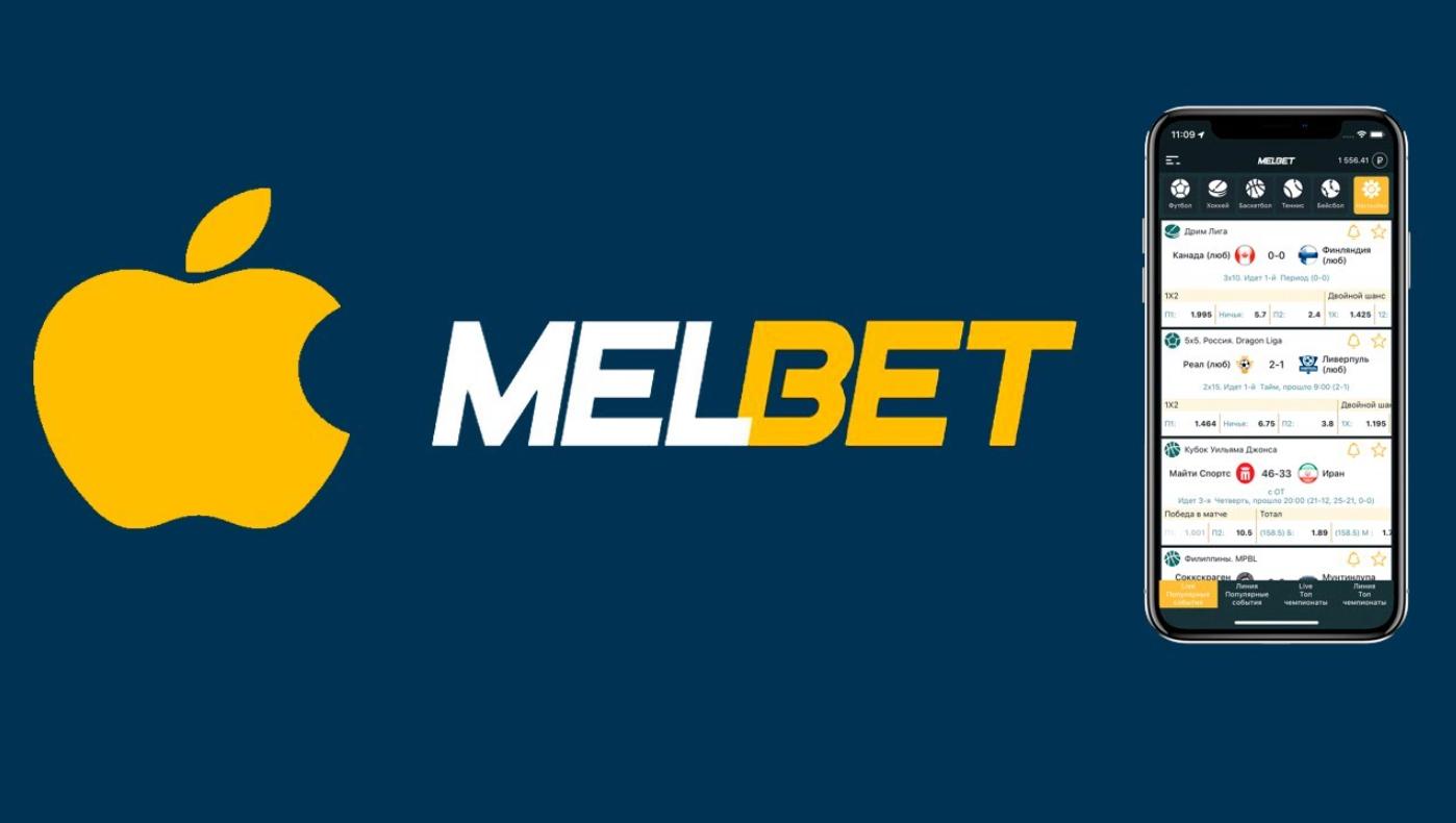 Бооцооны компани: санал ирдэг Melbet
